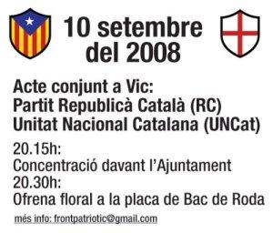 11s2008vic